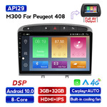 Navifly M300 3+32G Android10 Car Video For Peugeot 408 Car DVD Player Navigation IPS DSP Carplay Auto HD-MI