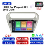 Navifly M300 3+32G Android10 Car Video For Peugeot 301 2013-2016 Car DVD Player Navigation IPS DSP Carplay Auto HD-MI
