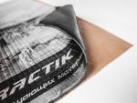 Practik 2,1, 750мм*460мм, материал вибродемпфирующий самоклеящийся