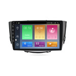 Navifly Android 9 IPS 1G+16G Car Multimedia Player for LIFAN X60 2011-2015 with RDS Radio Stereo Video GPS DSP carplay