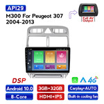 Navifly M300 3+32G Android10 Car Video For 2004-2013 Peugeot 307 Car DVD Player Navigation IPS DSP Carplay Auto HD-MI