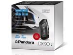 Pandora DX 90L, автосигнализация