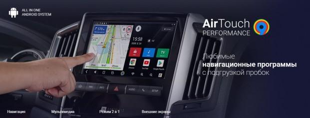 AirTouch Performance (5.0.2), мультимедийно-навигационная андроид-система