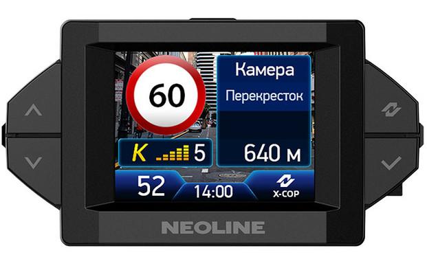 Видеорегистратор с радаром-детектором Neoline X-COP 9300с
