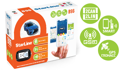 Автосигнализация StarLine B96 BT 2CAN+2LIN 2SIM GSM/GPS